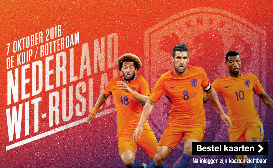 Interland Nederland - Wit-Rusland